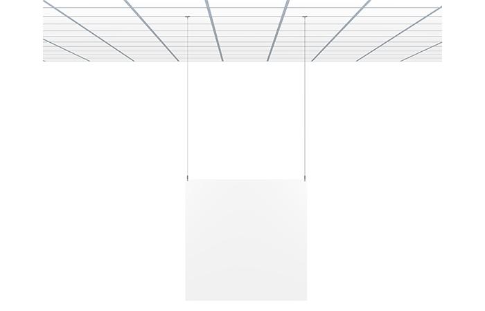 Подвес защитных экранов к подвесному потолку